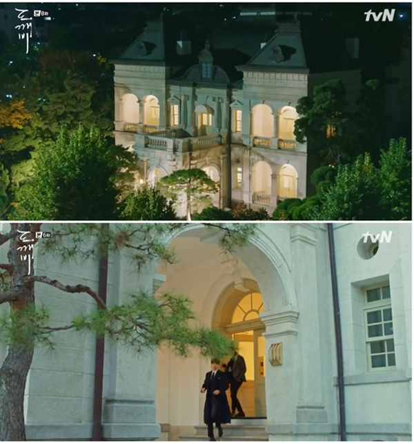 Goblin House Filming Location Duksung Women's University