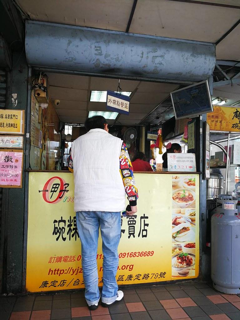 一甲子餐飲-祖師廟焢肉飯 (3)