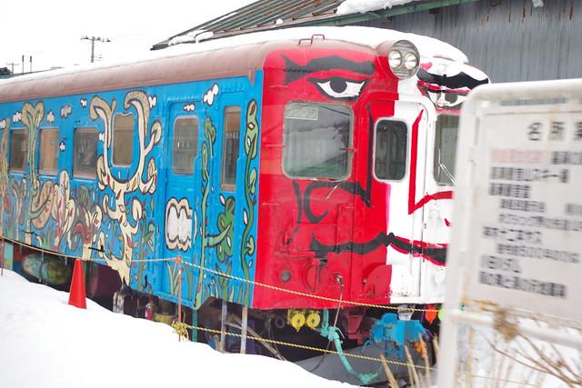 Shingo's train