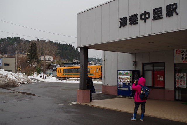 Tsugaru Nakasato Station 津軽中里駅