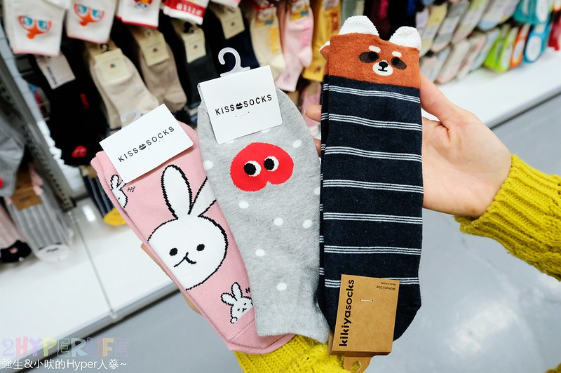 WOBO 襪寶棉織用品暢貨中心 (30)
