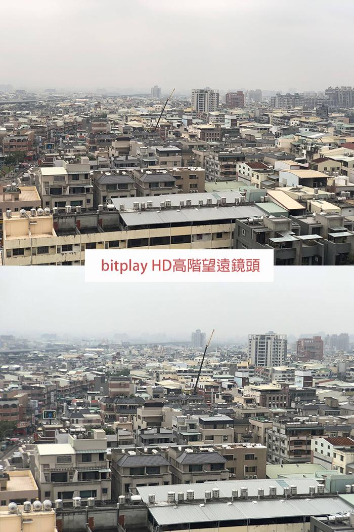[開箱]bitplay HD高階廣角鏡頭組搭配SNAP!X保護殼,讓iPhone X攝影完全突破