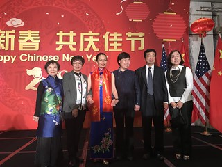 February 12 '18 Chinese Consulate General in Los Angeles Chinese Lunar New Year Reception