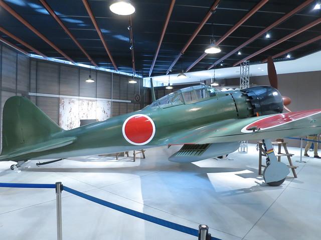 Aichi Aviation Museum