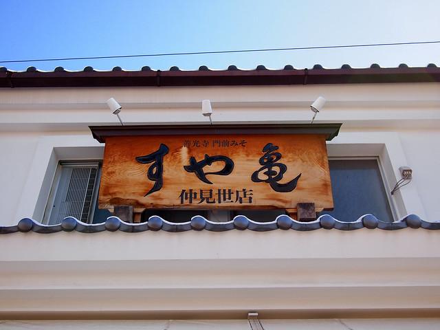 2018.2.17-10 雪山合宿