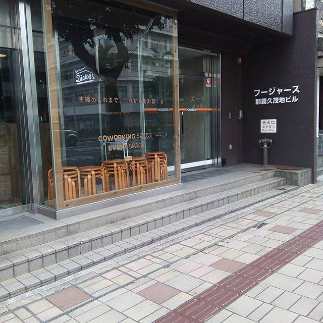 OKINAWA Dialog 入口