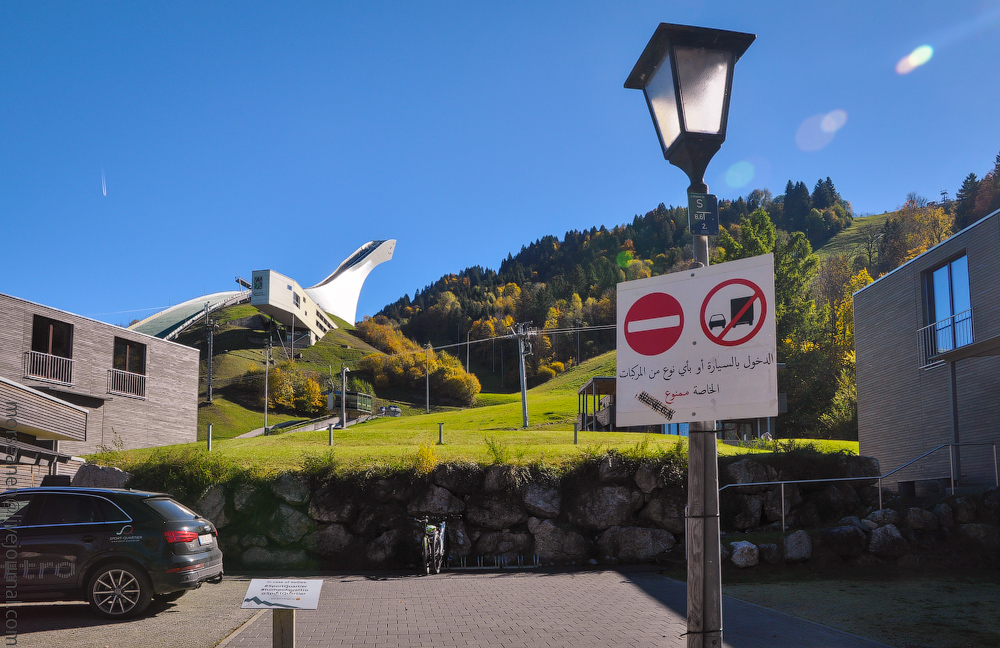 Garmisch-2017-(16)