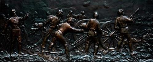Bronze Battery