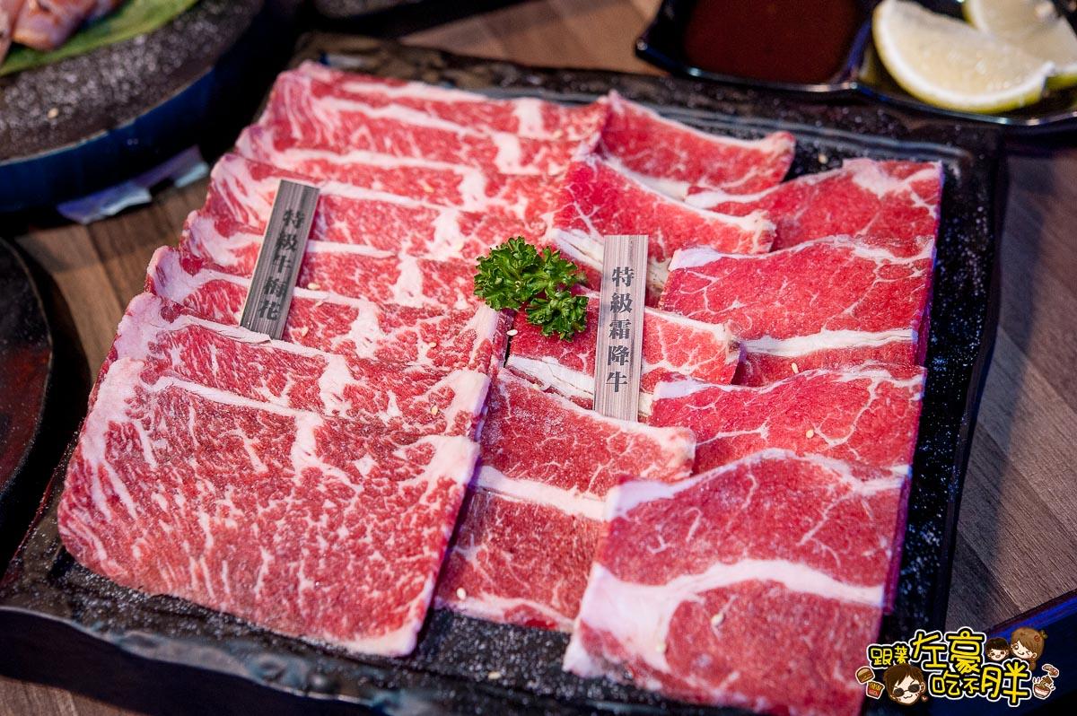 開烤bar-炭火精品燒肉-41