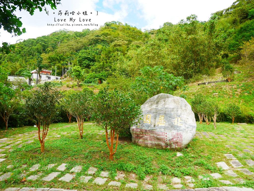 坪林老街一日遊景點石雕公園 (11)