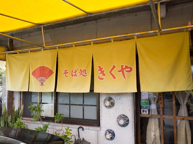 Photo:I0002082 By tatsuya.fukata