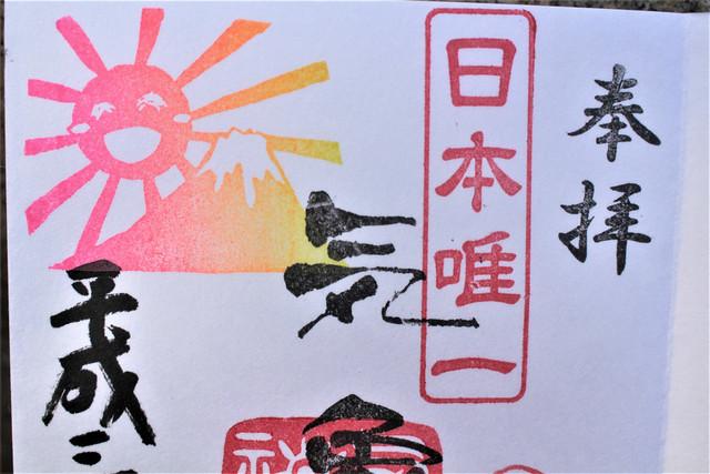koenji-hikawa01028