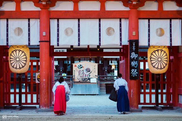 她說旅途若是卷底片 | Kyoto, ver. F1.2  | 36