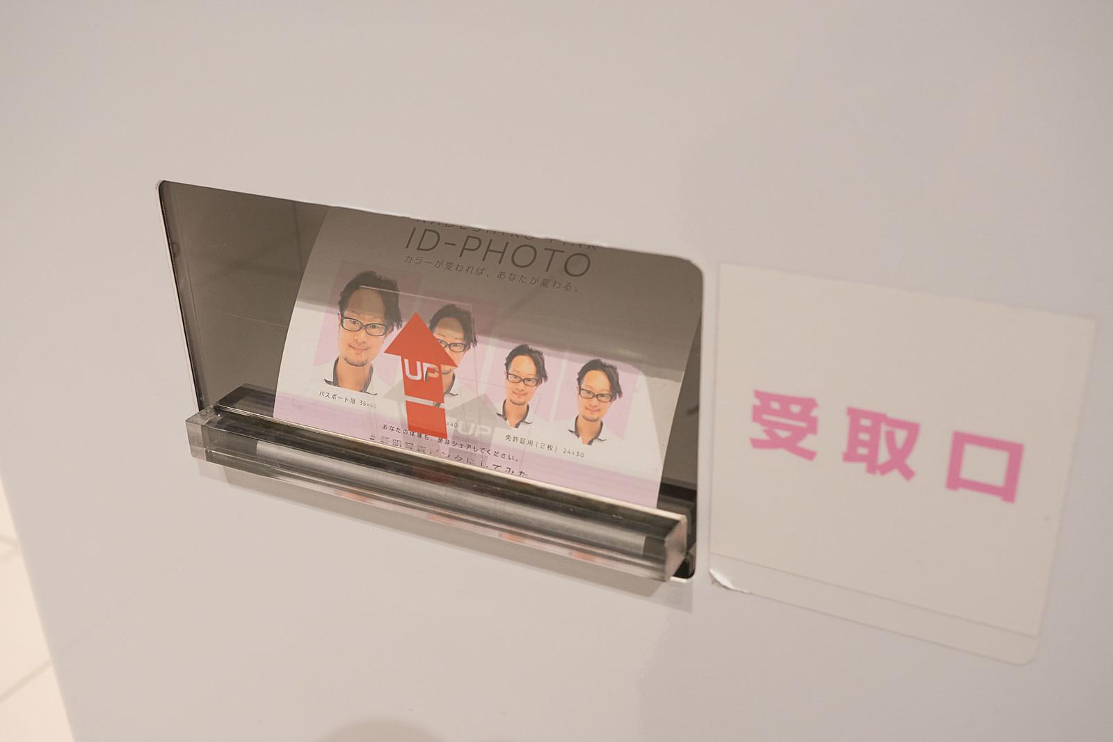 Nissan_nadeshiko_pink-10