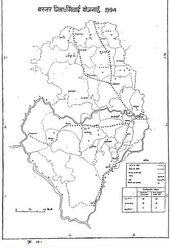 बस्तर जिला सिंचाई योजनाएँ, 1994