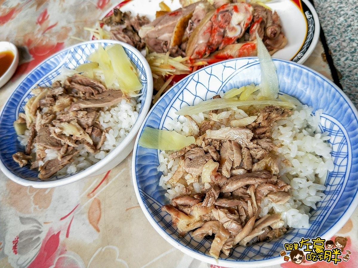 七賢鴨肉飯-6