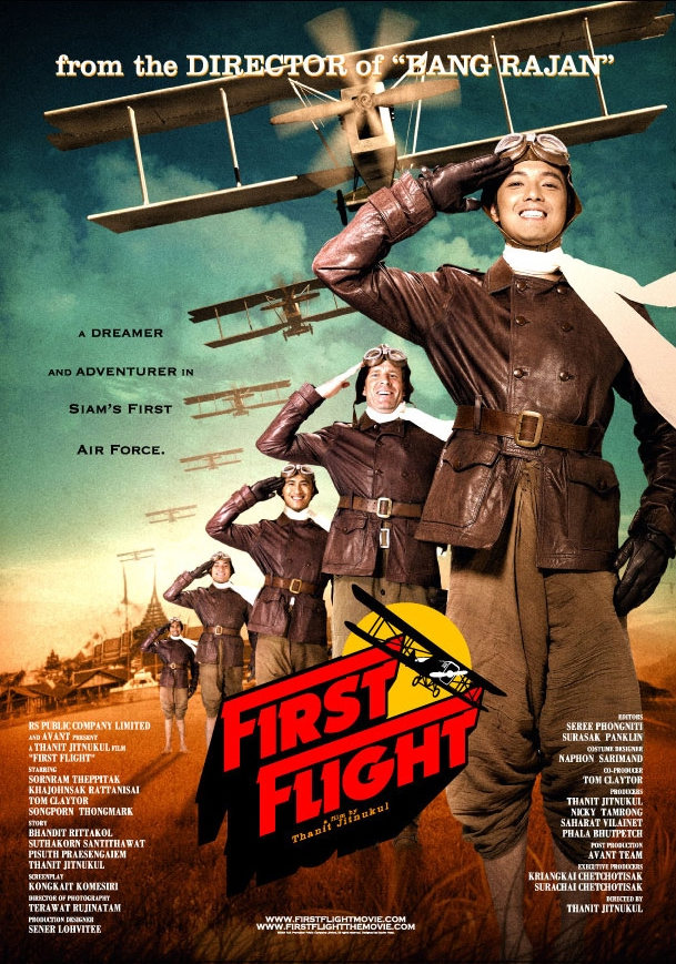 Movie poster advertising 'First Flight', based on the beginnings of Siamese aviation in the 1910's.