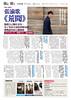 大田2月新書焦點-1