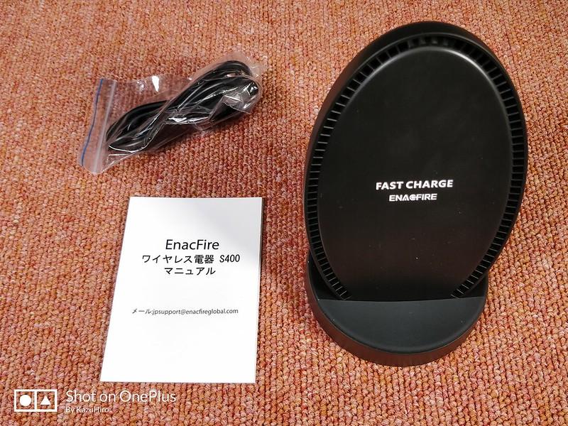 EnacFire Qi ワイヤレス充電器 開封レビュー (4)
