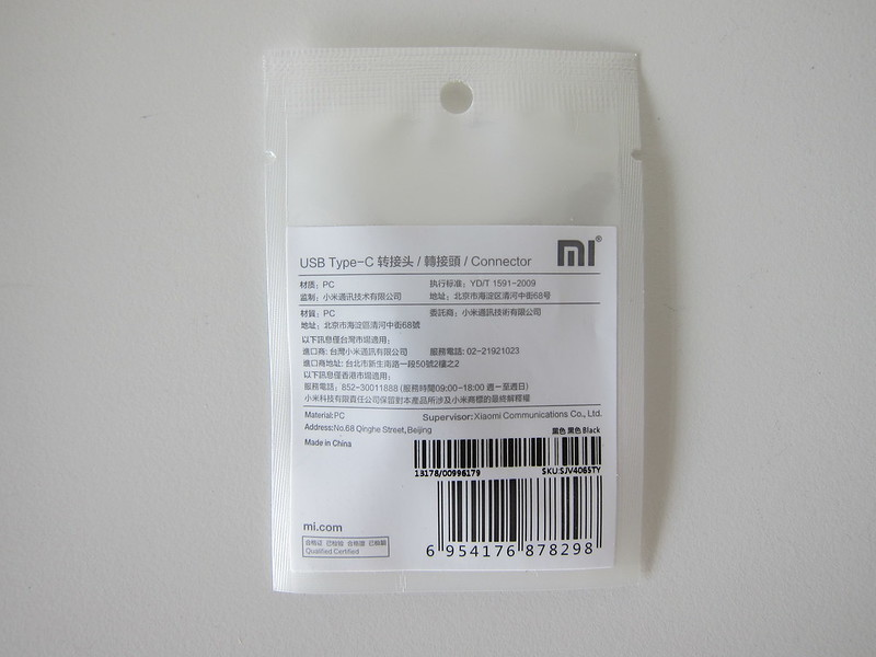 Xiaomi Mi Micro USB to USB C Adapter - Packaging