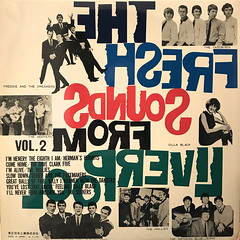 V.A.:THE FRSH SOUNDS FROM LIVERPOOL VOL.2(JACKET B)