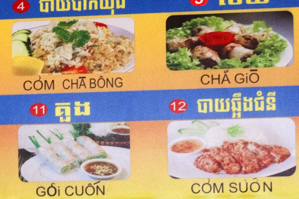 Vietnamese restaurant owned by woman who speaks seven languages--Phnom Penh (detail)