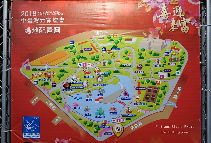 2018中臺灣元宵燈會.台中燈會02