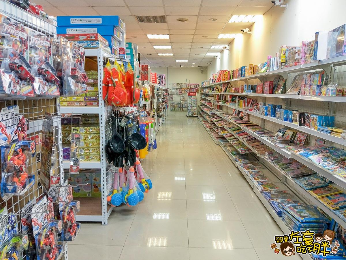 高雄玩具批發-崑山玩具精品批發-33