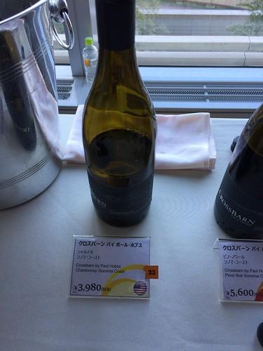 ワイン・イン・スタイル