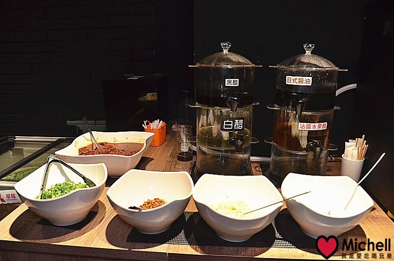 圓味涮涮鍋