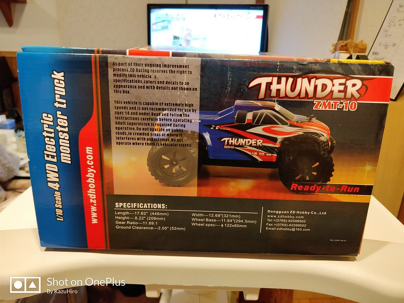 ZD Racing 10427 ラジコンカー 開封レビュー (5)