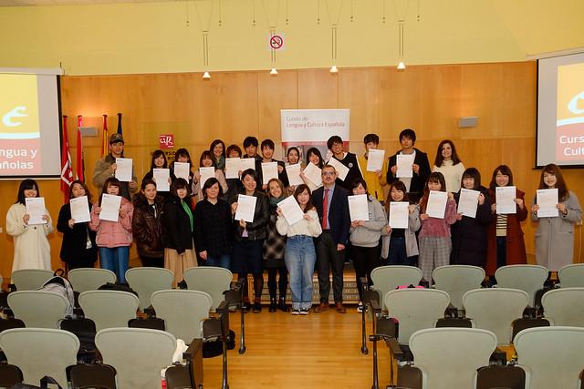 Curso de Lengua y Cultura Españolas para alumnos de la Universidad de Kyoto