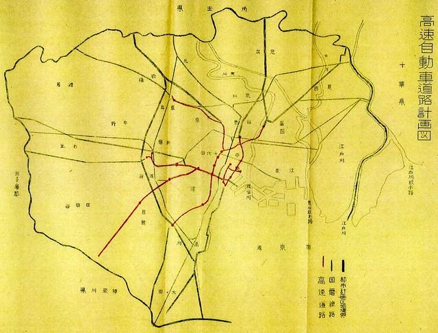 首都高速道路と東京オリンピックと空中作戦 (2)