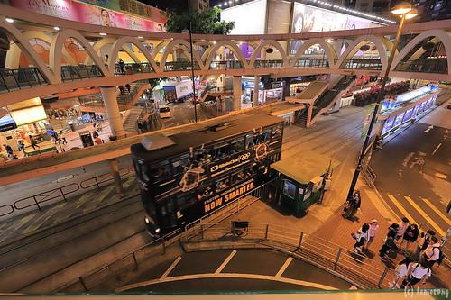 HK Tramways