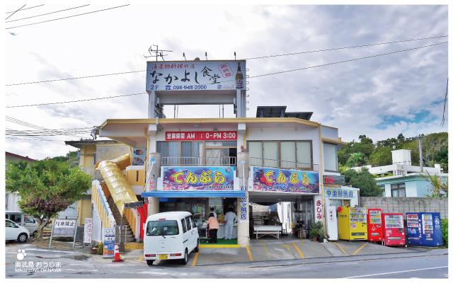 貓島(奧武島)中本鮮魚天婦羅-9
