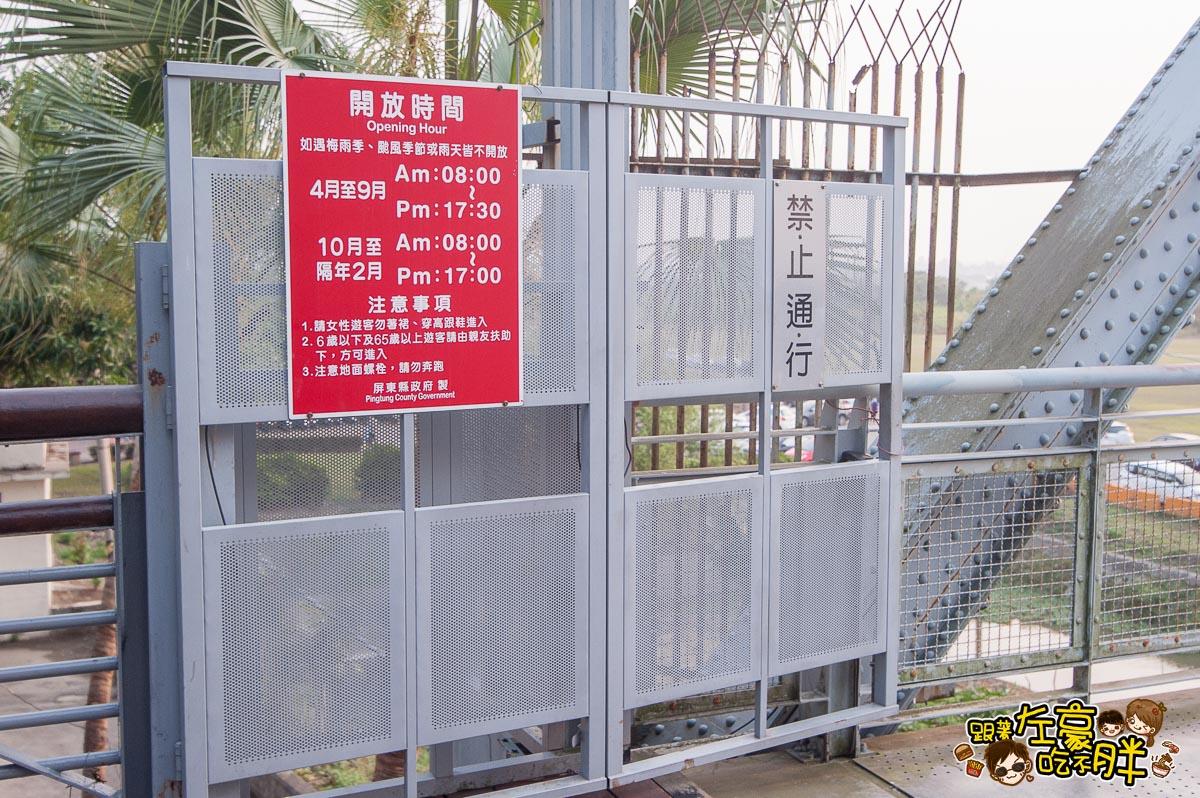 舊鐵橋(屏東端)花海-35