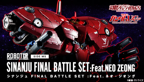 Robot Damashii (SIDE MS) Sinanju Final Battle Set Feat: Neo Zeong