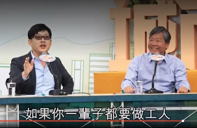 蘋果動新聞截圖