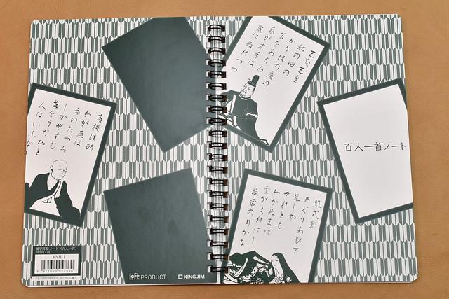 zatsugaku_note_12