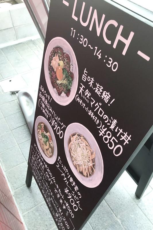 東京都 荒川区町屋のカド珈琲