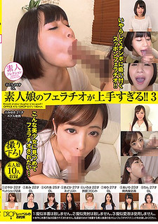 DROP-017 Amateur Girls Blowjob Is Too Good! !3