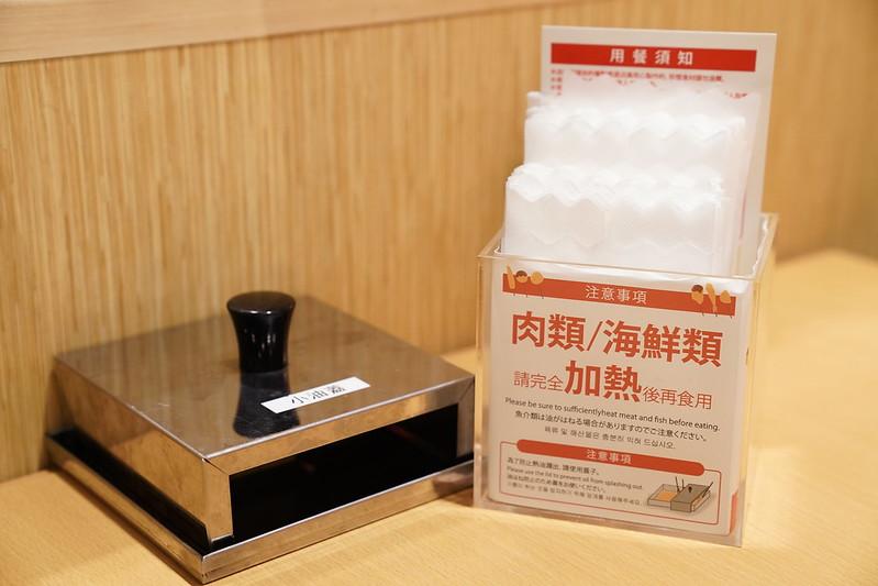 串家物語南港店 (28)
