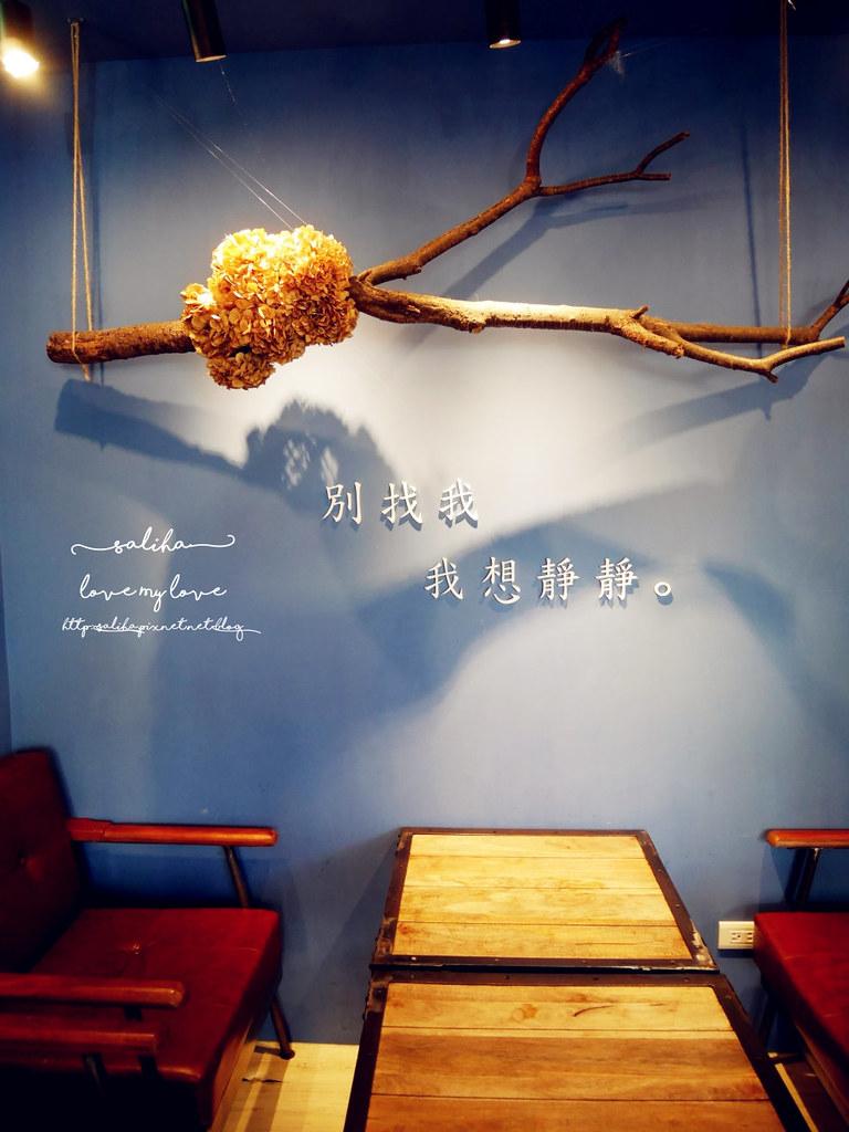 台北捷運松江南京站時安靜好咖啡館早午餐 (31)