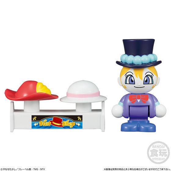 《麵包超人》「麵包超人小鎮 趣味購物樂♪」盒玩歡樂登場!アンパンマンタウン たのしいショッピング♪