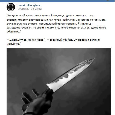 Screenshot-2018-3-13 Валентин Земцов(2)