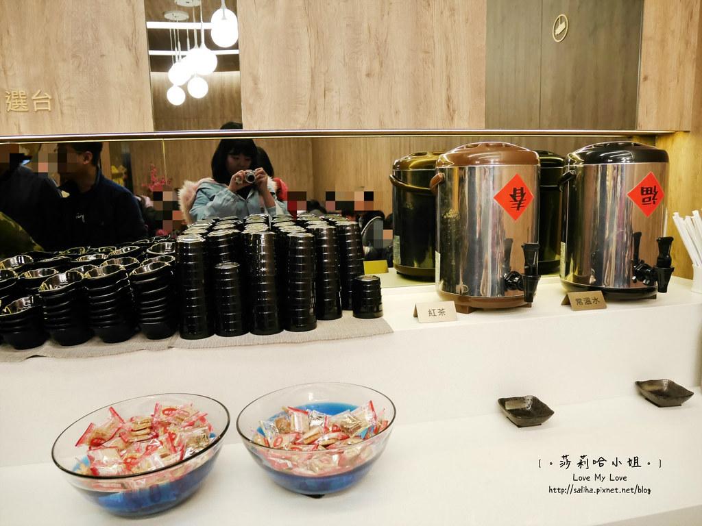 台北車站京站美食餐廳海底撈火鍋 (3)