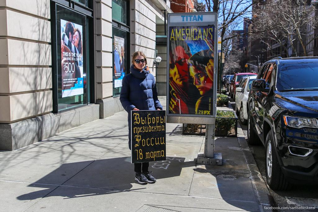Президентские выборы 2018 в Нью-Йорке samsebeskazal-7189.jpg