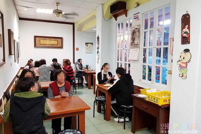 塔塔加泰式料理創始店 (4)