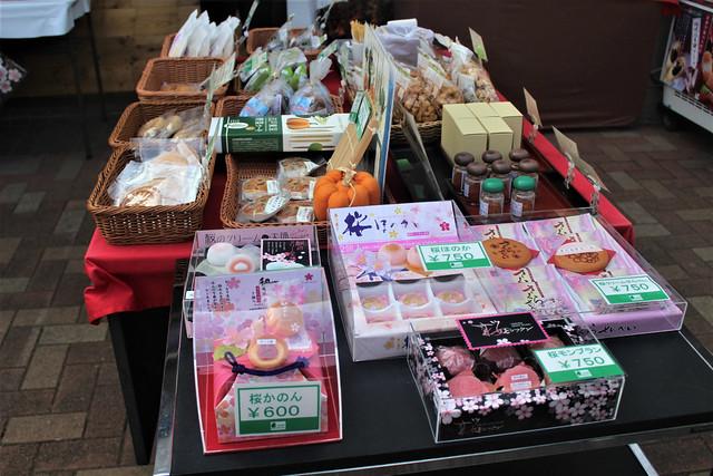新宿御苑内の 売店・軽食
