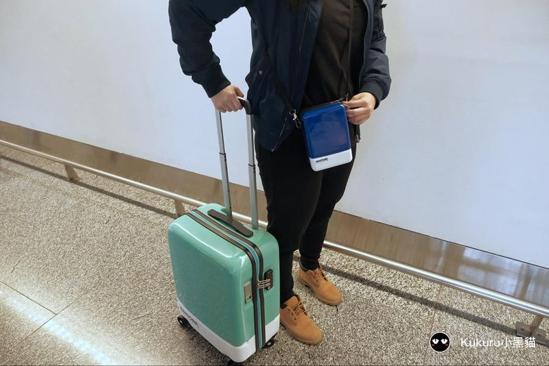 Pantone旅行箱